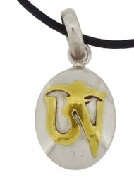 Sterling Silver and Gold Prayer Box with Tibetan Om Symbol
