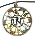 Tibetan Om Symbol Three-Metal Pendant