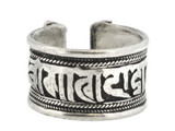 Silver Om Mani Padme Hum Ring with Filagree Design