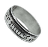 Prayer Wheel Spinning Ring