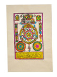 Chinese Zodiac Mandala Poster, Hand-Painted on Lokta Paper