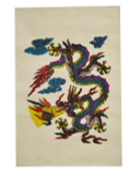 Lokta Paper Poster, Blue Dragon