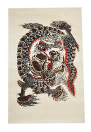 Black and Red Dragon Poster, Lokta Paper Poster