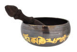 Copper and Brass Singing Bowl with the Buddhist Mantra, 4.25""