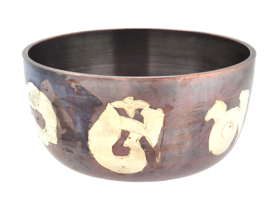 Copper and Silver Singing Bowl, 4 Inches