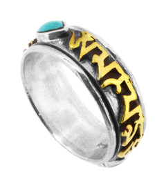Spinning Ring, Sterling Silver and Gold, Turquoise Gemstones