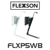 Flexson SONOS PLAY:5 Tilt & Swivel Motion Bracket (Each)