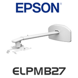 Epson ELPMB27 Wall Mount for Short Throw Projectors