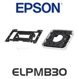 Epson ELPMB30 Low Profile Ceiling Mount