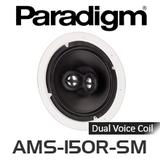 "Paradigm AMS-150R-SM 8"" Low Profile Bezel Dual-Voice Coil In-Ceiling Speakers (Each)"