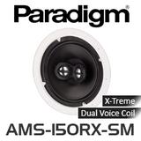 "Paradigm AMS-150RX-SM 8"" X-Treme Moisture Application Dual Voice Coil In-Ceiling Speakers (Each)"