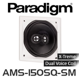 "Paradigm AMS-150SQ-SM 8"" X-Treme Moisture Application Single Stereo Square In-Wall Speaker (Each)"
