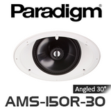 """Paradigm AMS-150R-30 8"""" Guided Soundfield Low Profile Bezel In-Ceiling Speaker (Each)"""
