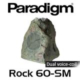 """Paradigm ROCK 60-SM 6.5"""" Weather Proof Outdoor Rock Speaker (Each)"""