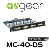 AVGear MC-4O-DS 4 Seamless Switching DVI Output Card