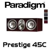 "Paradigm Prestige 45C Dual 5.5"" 3-Way Centre Channel Speaker (Each)"