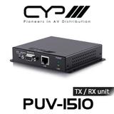 CYP 5-Play HDBaseT Transmitter / Receiver (inc. PoH & single LAN, up to 100m)
