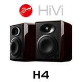 "Swans H4 4"" Reference Studio Monitor Speakers (Pair)"