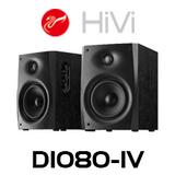 "Swans D1080-IV 5.25"" Powered Monitor Speakers (Pair)"