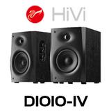 "Swans D1010-IV 4"" Powered Monitor Speakers (Pair)"