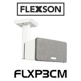 Flexson FLXP3CM Ceiling Mount For Sonos PLAY:3 (Each)