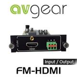 AVGear FM-HDMI FMX Seamless 1080p HDMI Input / Output Card