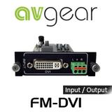 AVGear FM-DVI FMX Seamless DVI Input / Output Card