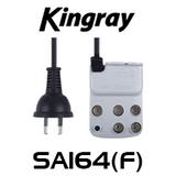 Kingray SA164(F) 4-Way TV Aerial Plug Splitter Amplifier