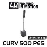 LD Systems Curv 500 PES Portable Array Entertainer Set Extension