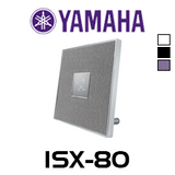 Yamaha ISX-80 Restio MusicCast Frame Speaker (Each)
