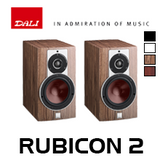 "Dali Rubicon 2 6.5"" Bookshelf / Rear Speakers (Pair)"