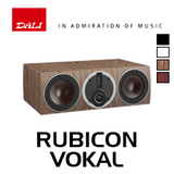 "Dali Rubicon Vokal Dual 6.5"" Centre Speaker (Each)"