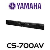 Yamaha CS-700 Video Audio Collaboration System