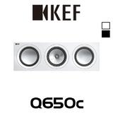 KEF Q650c Uni-Q Centre Channel Speaker (Each)