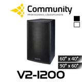 """Community Veris V2-1200 12"""" Full Range Loudspeaker (Each)"""