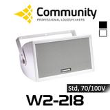 """Community W2-218 8"""" 70/100V Premium Performance Loudspeaker (Each)"""