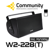 "Community W2-228 8"" 70/100V Premium Performance 3-Way Loudspeaker (Each)"