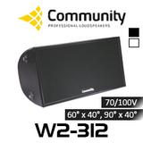 "Community W2-312 12"" 70/100V Premium Performance 3-Way Loudspeaker (Each)"