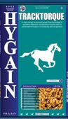 Hygain Track Torque