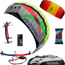 Prism Tensor 4.2 Ultimate Kite Bundle