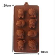 Lion Hippo Bear Chocolate mold