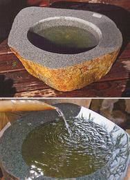 "Tetsubachi Water Basin 16"""