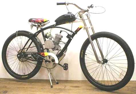 gas-powered-bicycle-motor-center-mount-4.jpg
