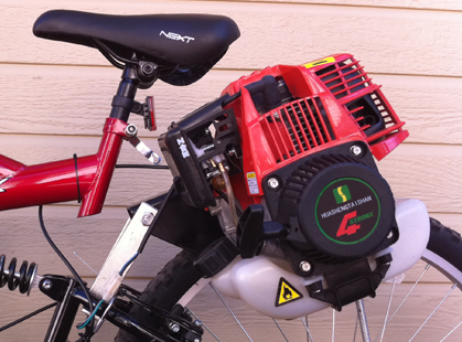 37cc 4-Stroke MOTOR ONLY for your Custom Motorized Bicycle Project - Live Fast Motors