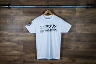 Nefrin Apparel | Men's Phonetics Tee - White