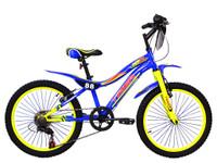88 Moto 20″ Blue