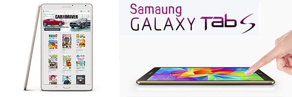 samsung-galaxy-tabs-8.4-122.jpg