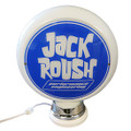 JRPE Replica Gas Pump Globe Light (3454)