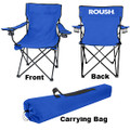 Roush Royal Blue Folding Chair with Cup Holders (3713)