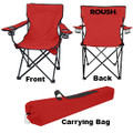 Roush Red Folding Chair with Cup Holders (3714)